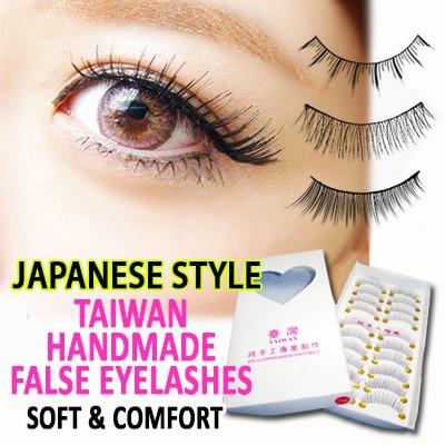 878b539f4b7 *HOT Japan Style* Taiwan Handmade Fake Eyelashes (10 Pairs / Box) | Shopee  Singapore