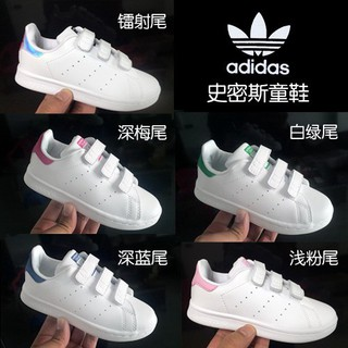 new style a5a1e 727dd Authentic adidas superstar stan smith leather Sneakers Kids Boy Girl Sole  shoes
