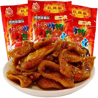 辣条 Hunan Specialty Latiao Spicy Food Children Snacks 23g