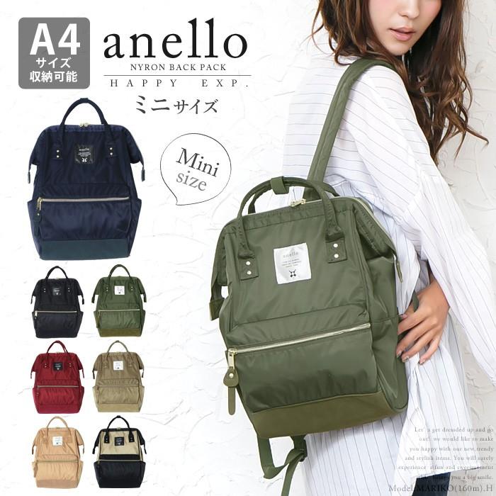 Anello nylon mini backpack   Shopee Singapore 3f67f53bad
