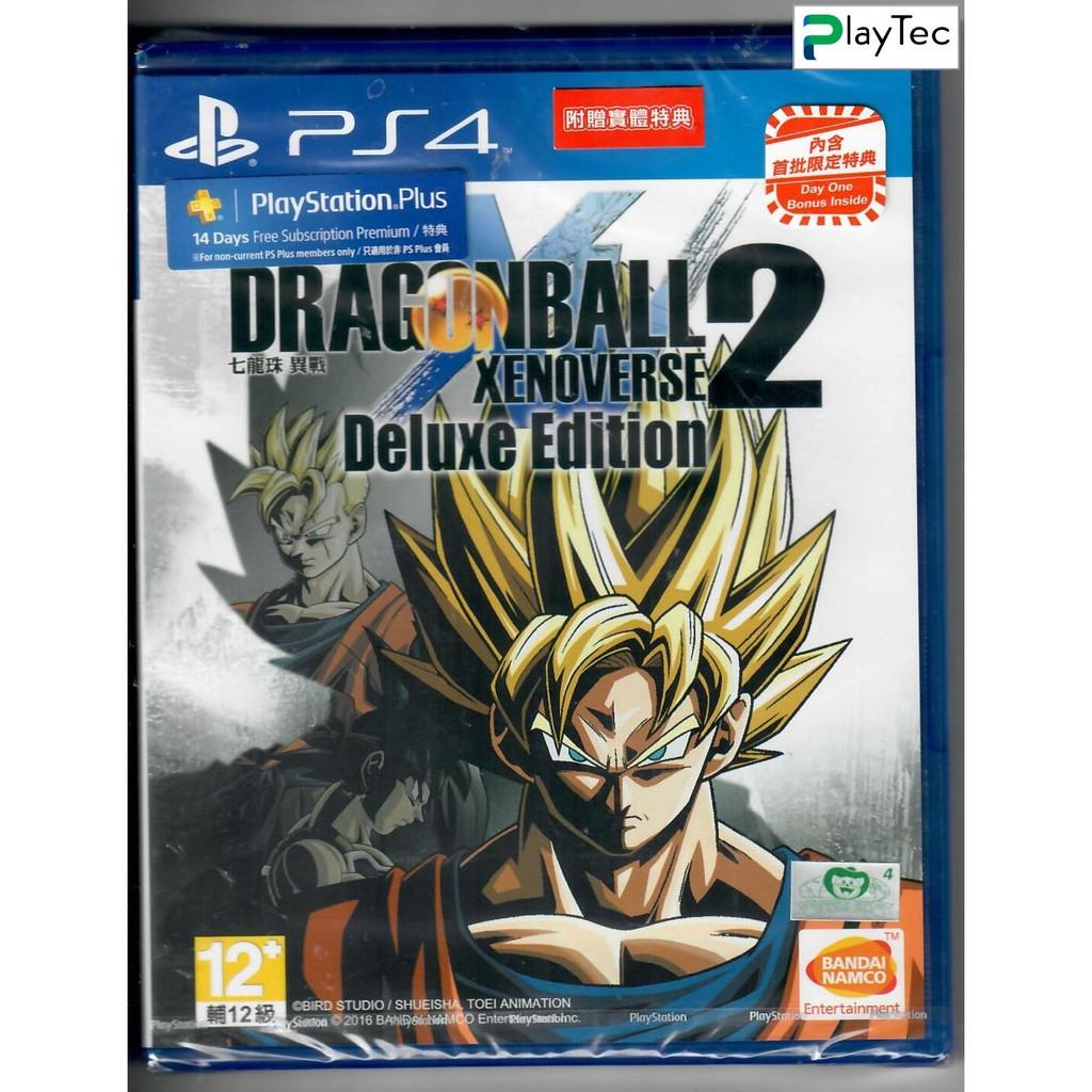 Ps4 Dragon Ball Fighter Z Deluxe Edition Shopee Singapore Naruto To Boruto Shinobi Striker Region 3 English