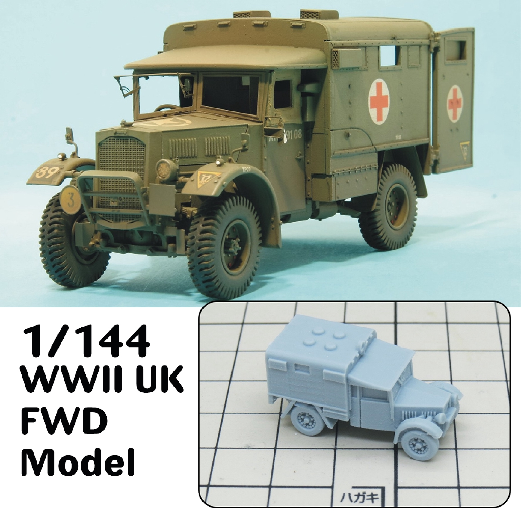 1/144 WWII UK FWD Resin Army M*litary Truck Resin DIY Vehicle Model Kit