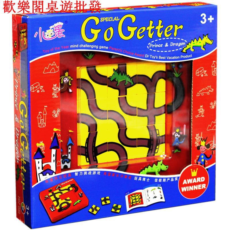 plastic toy puzzle game go getter prince dragon award winner square logic board