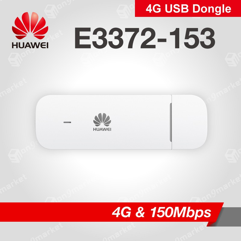 Huawei E3372 Huawei E3372h-153 4G LTE USB Dongle (150Mbps) - WHITE