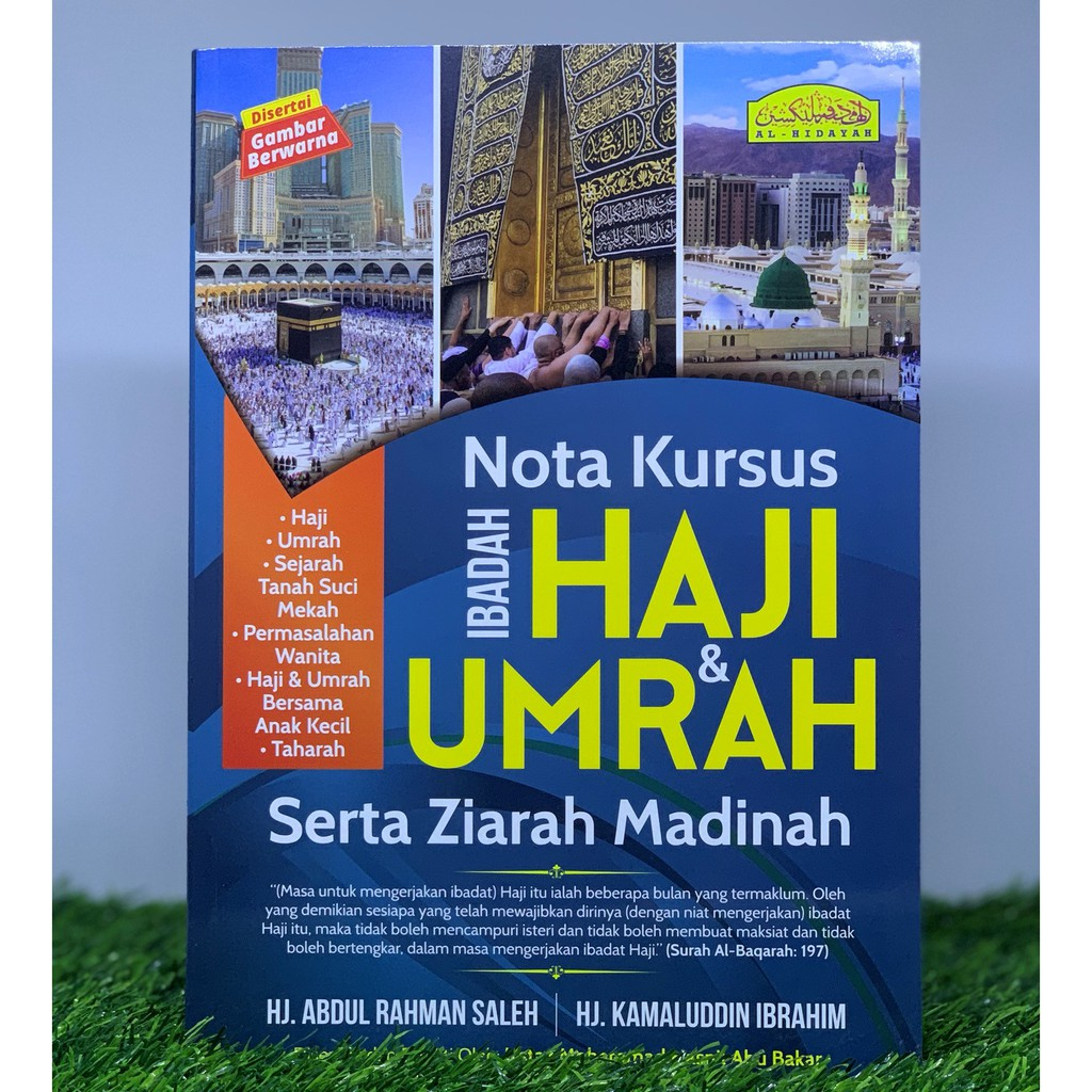 Desain Banner Ibadah Haji - kumpulan contoh spanduk