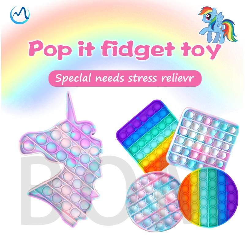 Foxmind Push Pop it Fidget Toy unicorn rainbow glitter square round Bubble among us Sensory Stress Anxiety Relief Toys