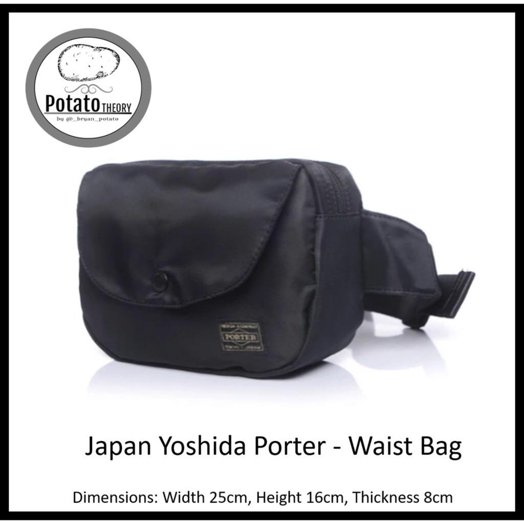 2ee2066b93ae  INSTOCK  Japan Yoshida PORTER Waist Bag.