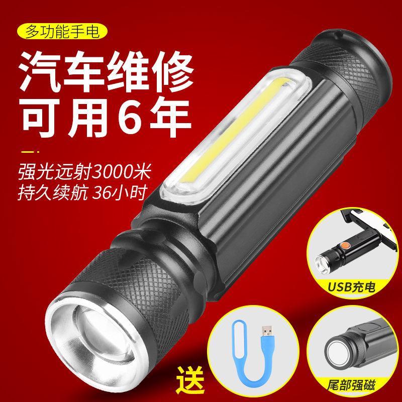 20000LM LED Headlamp Head Light Flashlight Head Torch Military Bright Outdoor WX