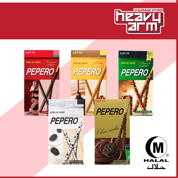 Lotte Pepero Chocolate Stick Chocolate Biscuit Halal 乐天 Pepero 巧克力棒 Shopee Singapore