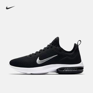 READY STOCKAvailable Nike Nike AIR MAX KANTARA Women's