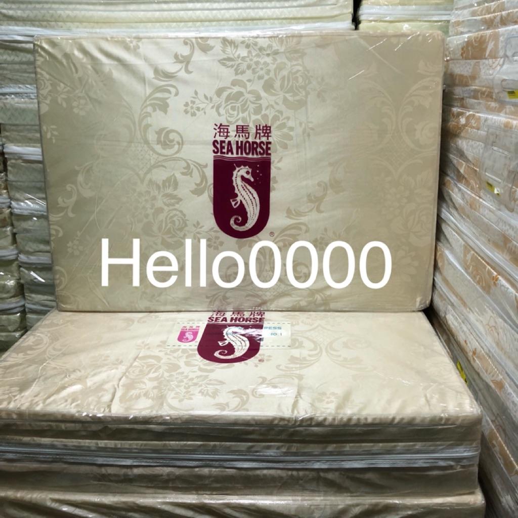 Free Delivery Bundle A Quartz Seahorse Foldable Mattress