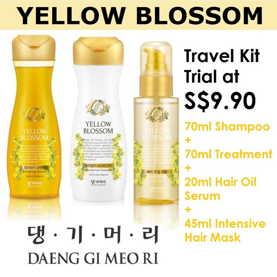 Promo Daeng Gi Meo Ri Vitalizing Treatment Conditioner 70ml Terbaru Serum Penumbuh Rambut Rontok Series Shampoo Hair Pack Essence Shopee Singapore