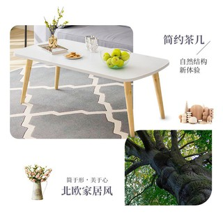 Free Delivery 80 X 40cm Coffee Table Living Room Sofa Table