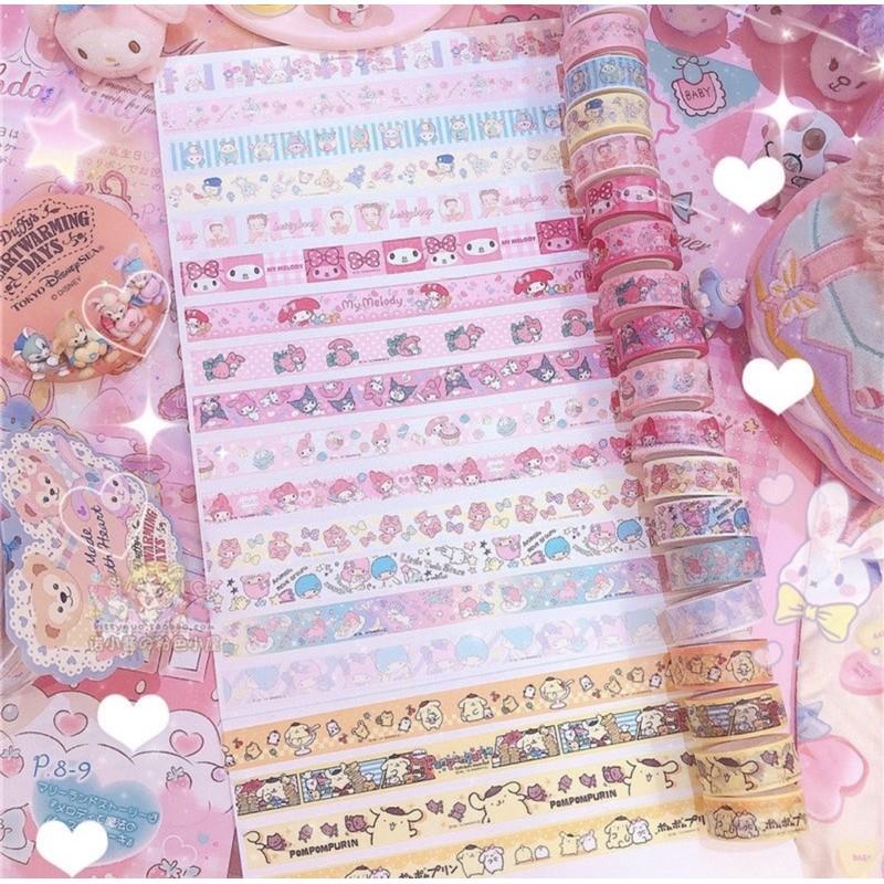 Sanrio character cute masking washi decorative tape 15mm pompompurin melody little twin star