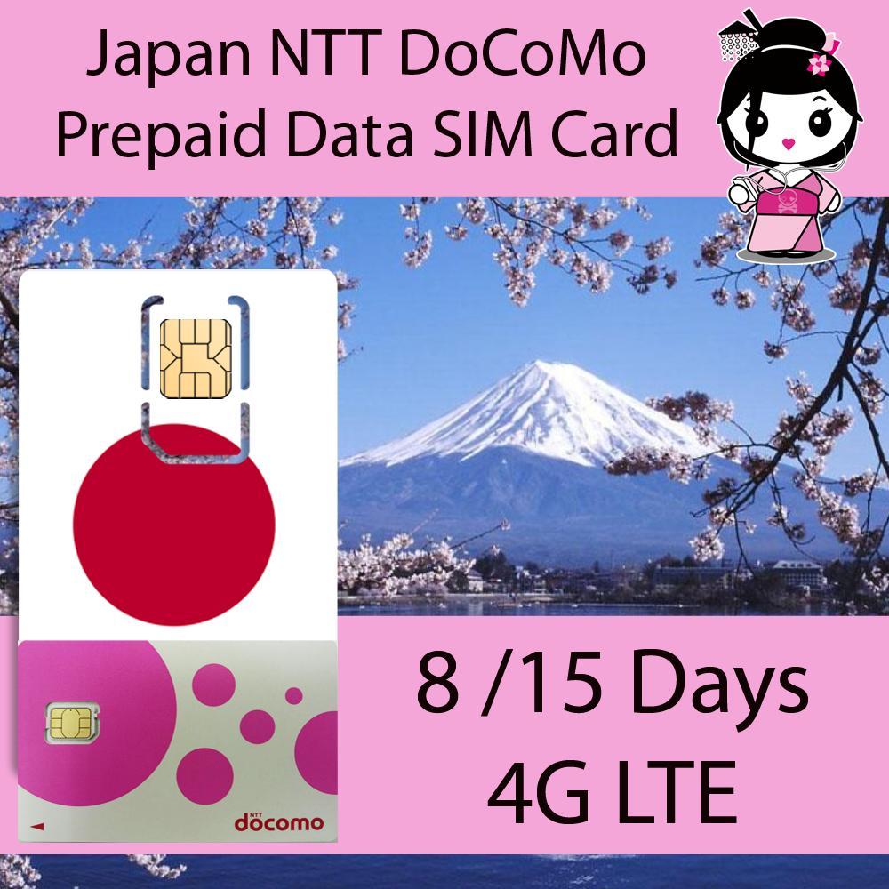 Japan Prepaid SIM Card [3G/4G LTE Data] (NTT DoCoMo / Softbank Network)