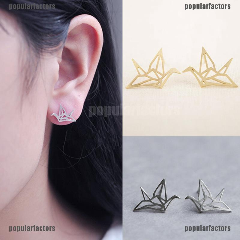 Origami Crane Earrings | Hello Miss Apple | 800x800