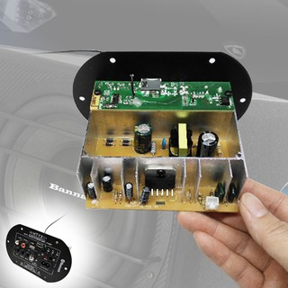 12V-220V Bluetooth Subwoofer Amplifier Board Car Audio