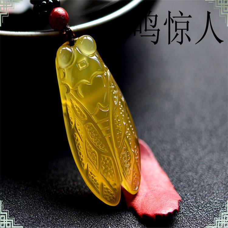 Natural Agate Jade  Chinese Icy Agate jade pendant Cicada