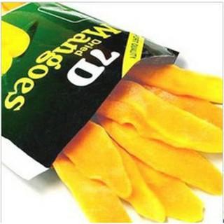 7D Dried Mango