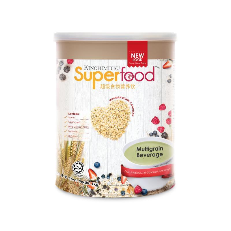 Kinohimitsu Superfood 1KG Multigrain Beverage with prebiotics, lutein, spirulina, Organic Soy, Barley Beta Glucan, Mixed Berries