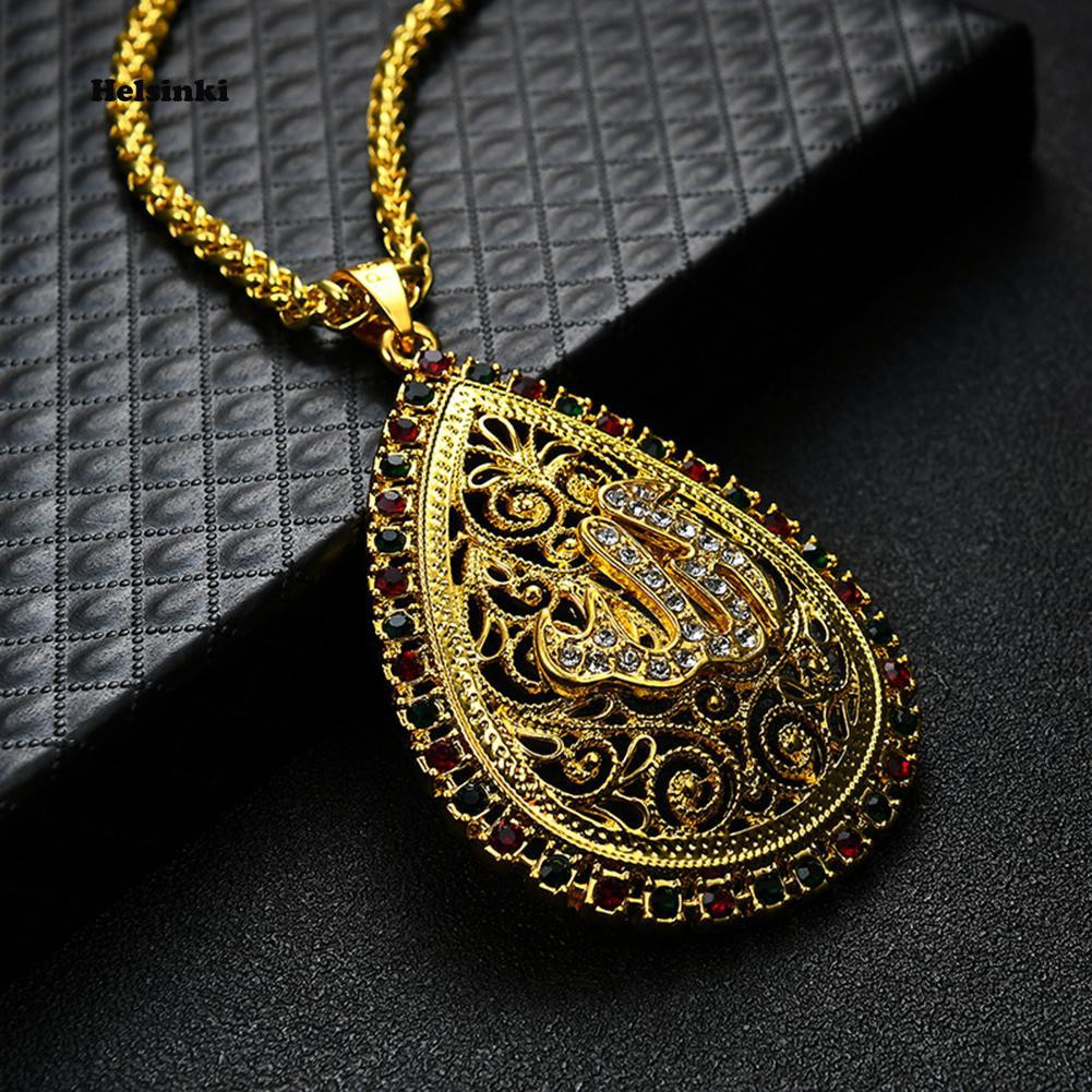 Bluelans Women Islam Allah Pendant Charm Stainless Steel Muslim Chain Necklace  Gift  3c43c9361928
