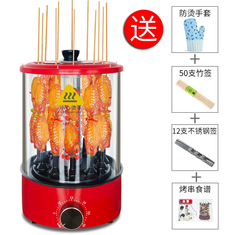 Image result for Electric Grills Automatic Rotating Barbecue Machine singapore