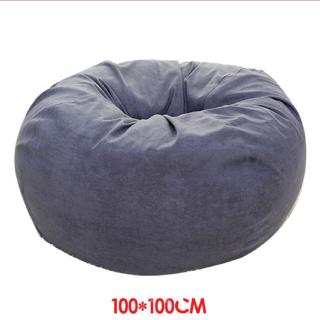 100x100cm Bean Bag