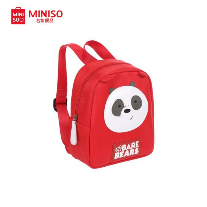 75a1c52e1a31 Miniso We Bare Bears Grizz Children s Backpack (Yellow)