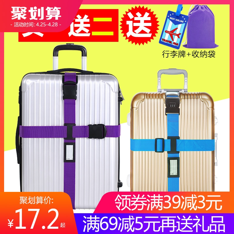 2 Pack Luggage Tags Sailboats Baggage Tag For Travel Bag Suitcase Accessories