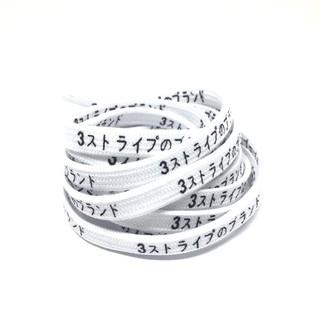 832d1549a96b8 NMD Ultra Boost Flat Laces - Katakana White