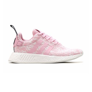Adidas NMD R2 PK W Japan Pack OliveShock Pink, Women's