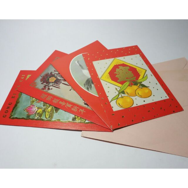 4 Pieces Old Chinese New Year Greeting Cards By Mouth Foot Painting Artist Talented N Mouth Foot Artists Shopee Singapore