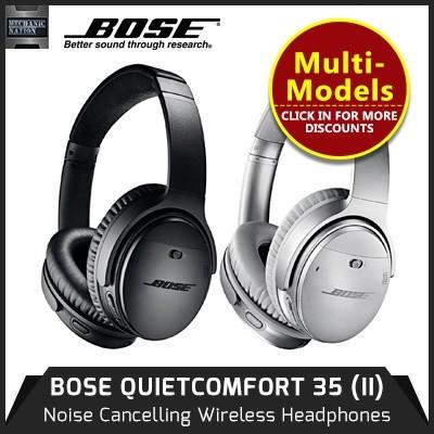 BOSE QC 35 II , WIRELESS HEADPHONE ON BEST PRICE