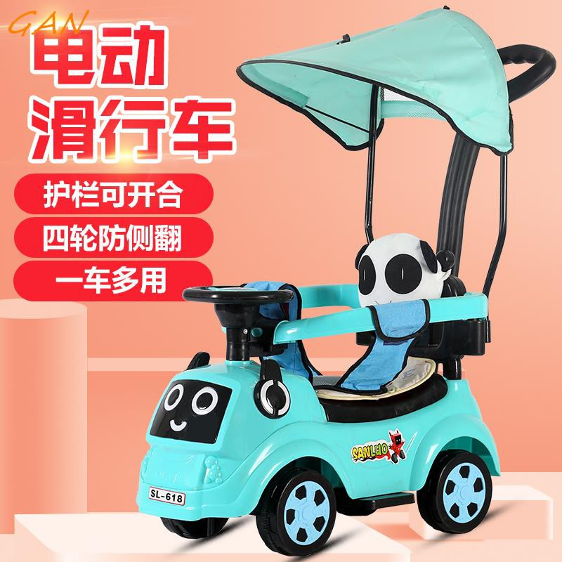 Children's twist car 1-3 electric four-wheeled toy car baby scooter yo car male