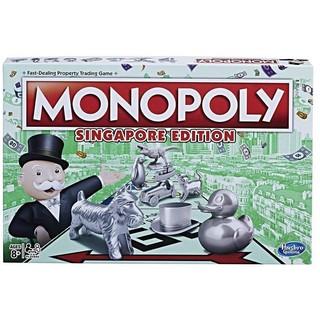 Monopoly: Singapore Edition