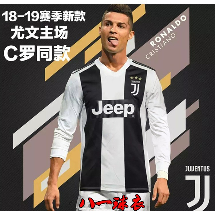 pretty nice 0f129 2f766 TH***Kid Adult Juventus No.7 Cristiano Ronaldo CR7 jersey football soccer  clothe