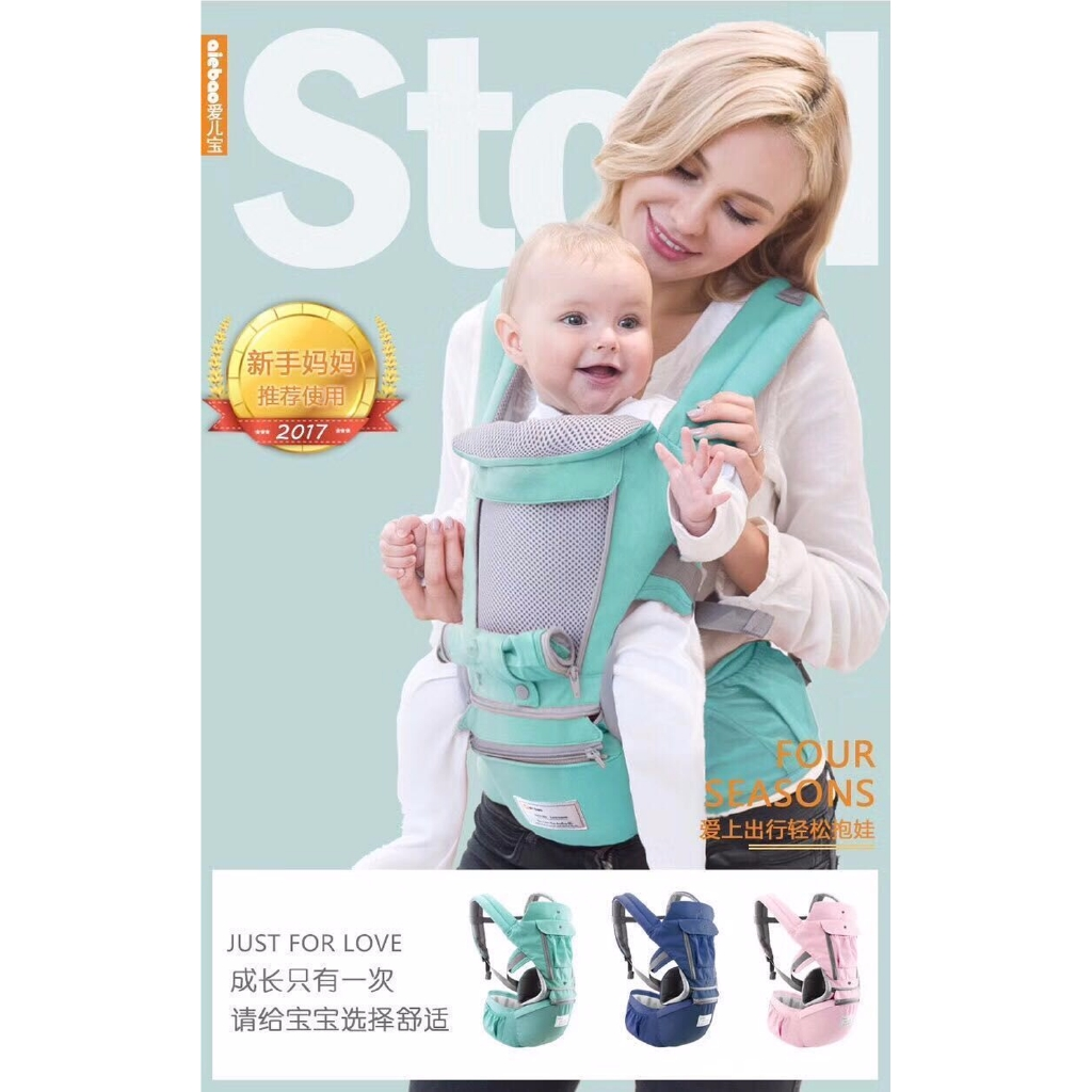 In Baby Carrier Ergonomic Carrier Backpack For Newborn And Prevent O-type Legs Adjustable Sling Backpack Safe Baby Strap Fragrant Flavor