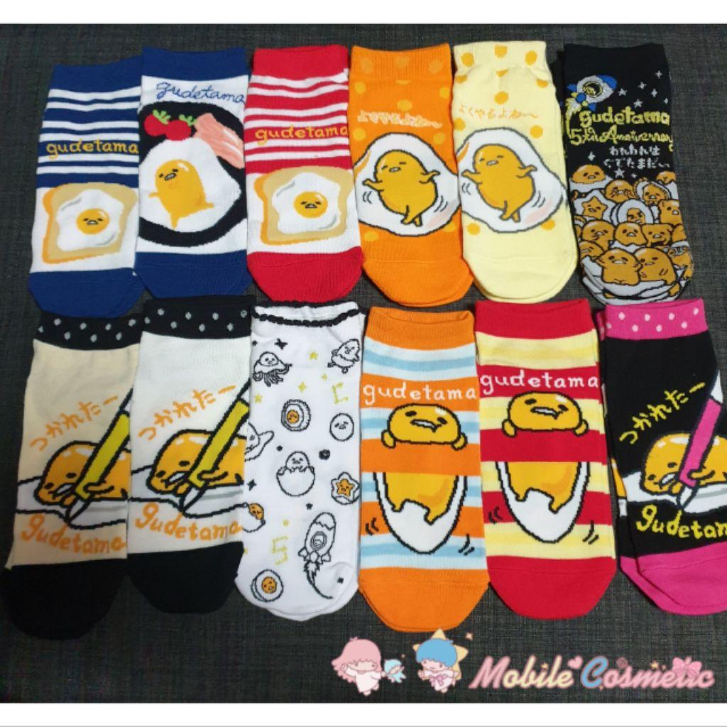 Adorable Penguins Unisex Funny Casual Crew Socks Athletic Socks For Boys Girls Kids Teenagers