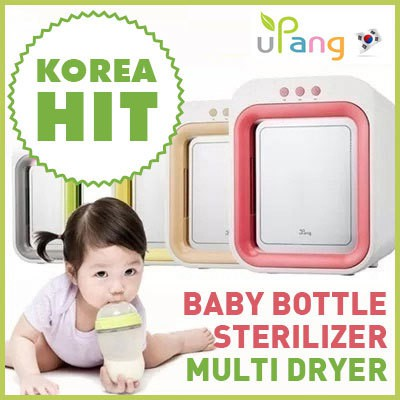 UPANG plus Electric baby bottle 3D stereoscopic auto sterilizer 220V
