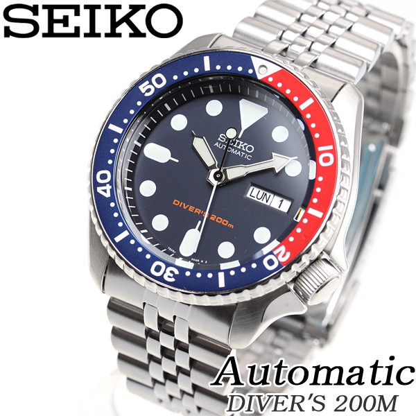 SEIKO SKX009 SKX009K2 Mens Automatic Diver Scuba 200M Watch