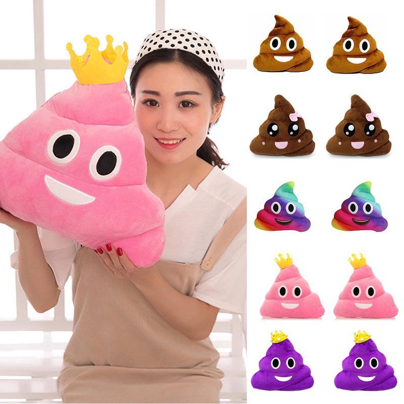 Rainbow Emoji Poo Poop Plush Emoticon Stuffed Pillow Cushion Kid Gift Decoration