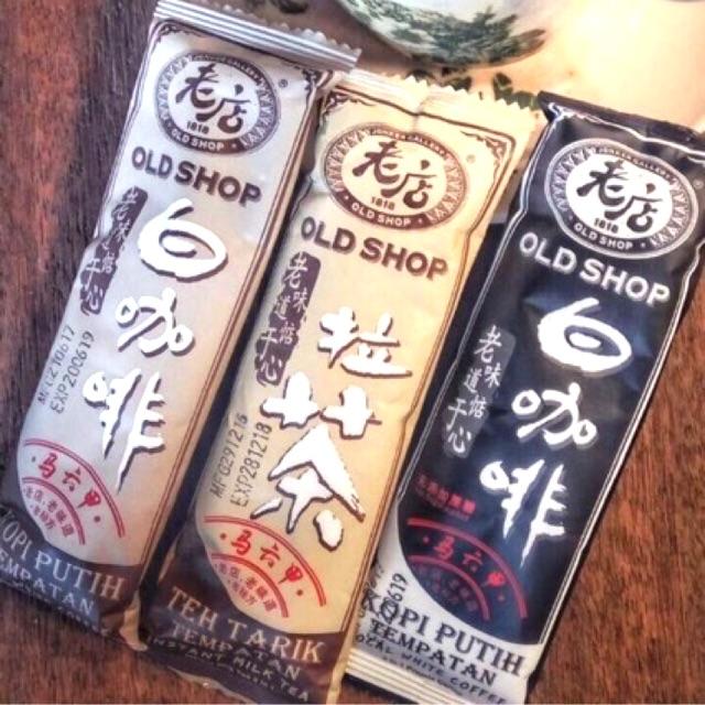 (1 sachet) Old Shop Melaka Coffee 3 in 1 Series | White ...