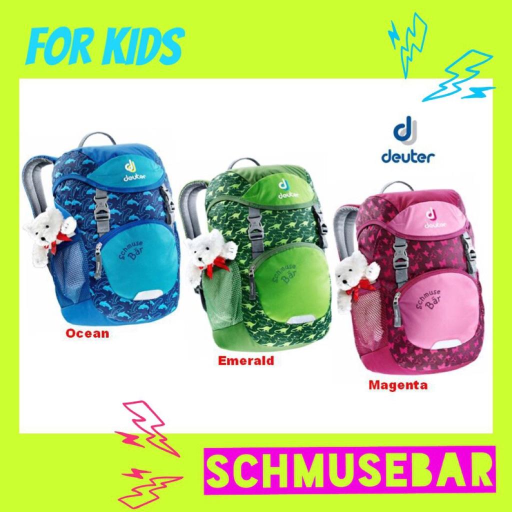 👱KIDS!👱 Deuter WALDFUCHS Backpack Daypack Bag Age 3 - 6  93f95def0975a