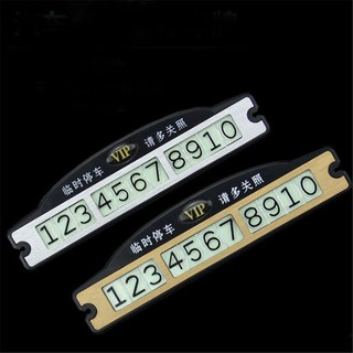 Golden Car Temporary Stop Sign Mobile Phone Number Signboard