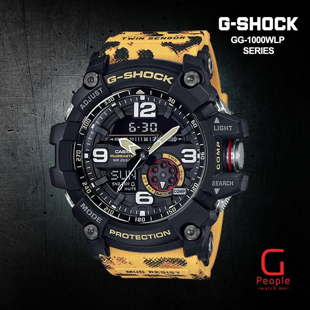 casio g-shock GG-1000WLP-1A