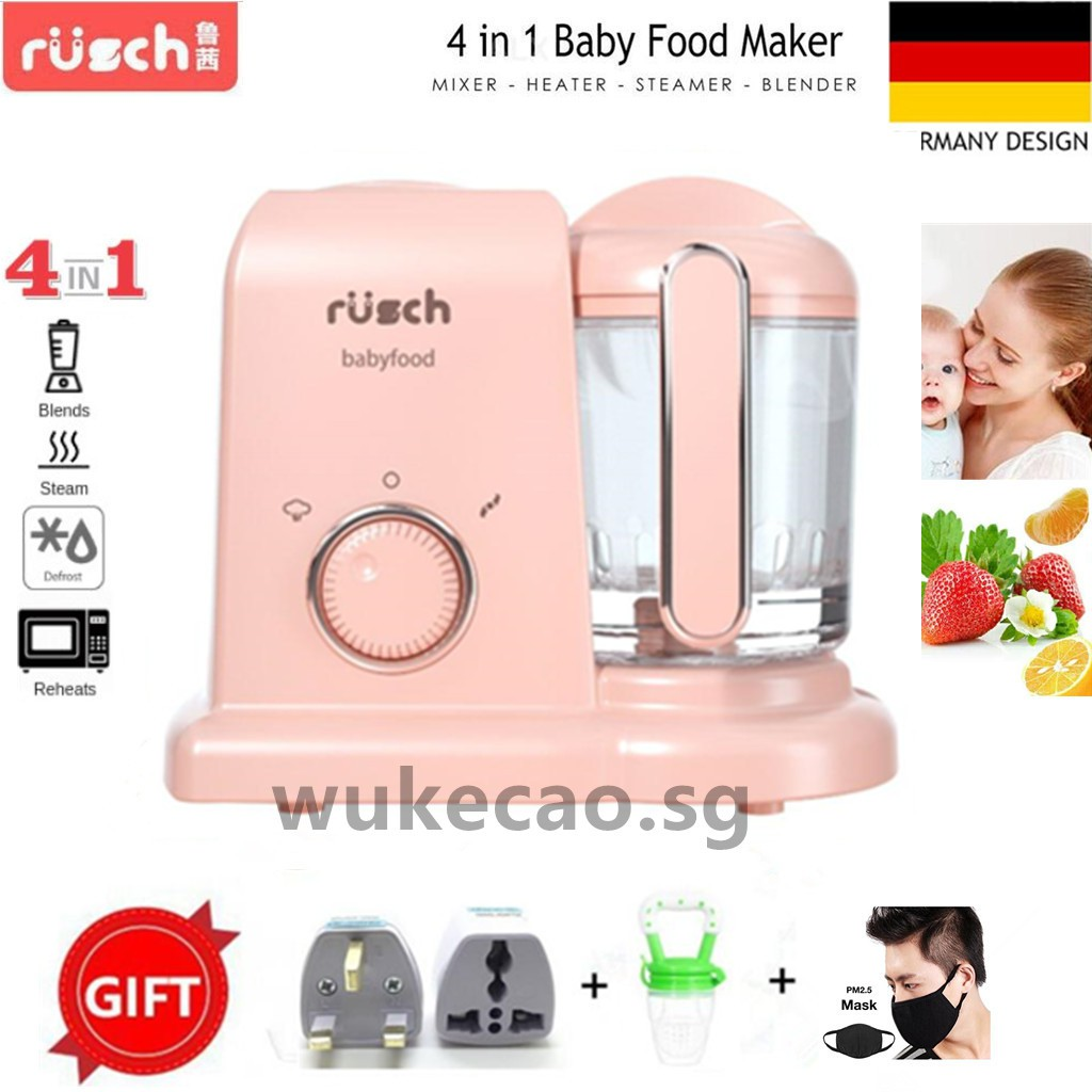 Image result for 4in1 Rusch  shopee