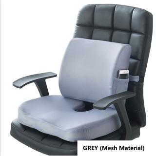 Lumbar Seat Pillow Cushion