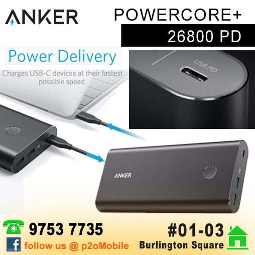 Anker PowerCore Speed 20000 PD | Shopee Singapore