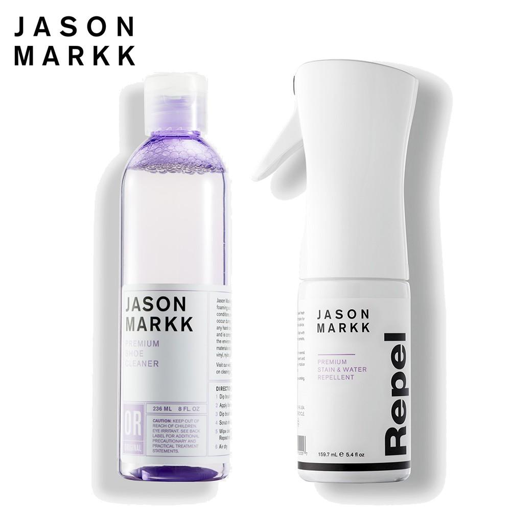 800be8ca3 Jason Markk 8oz Premium Shoe Cleaner + Repel Spray + Premium Brush (Bundle  Set)