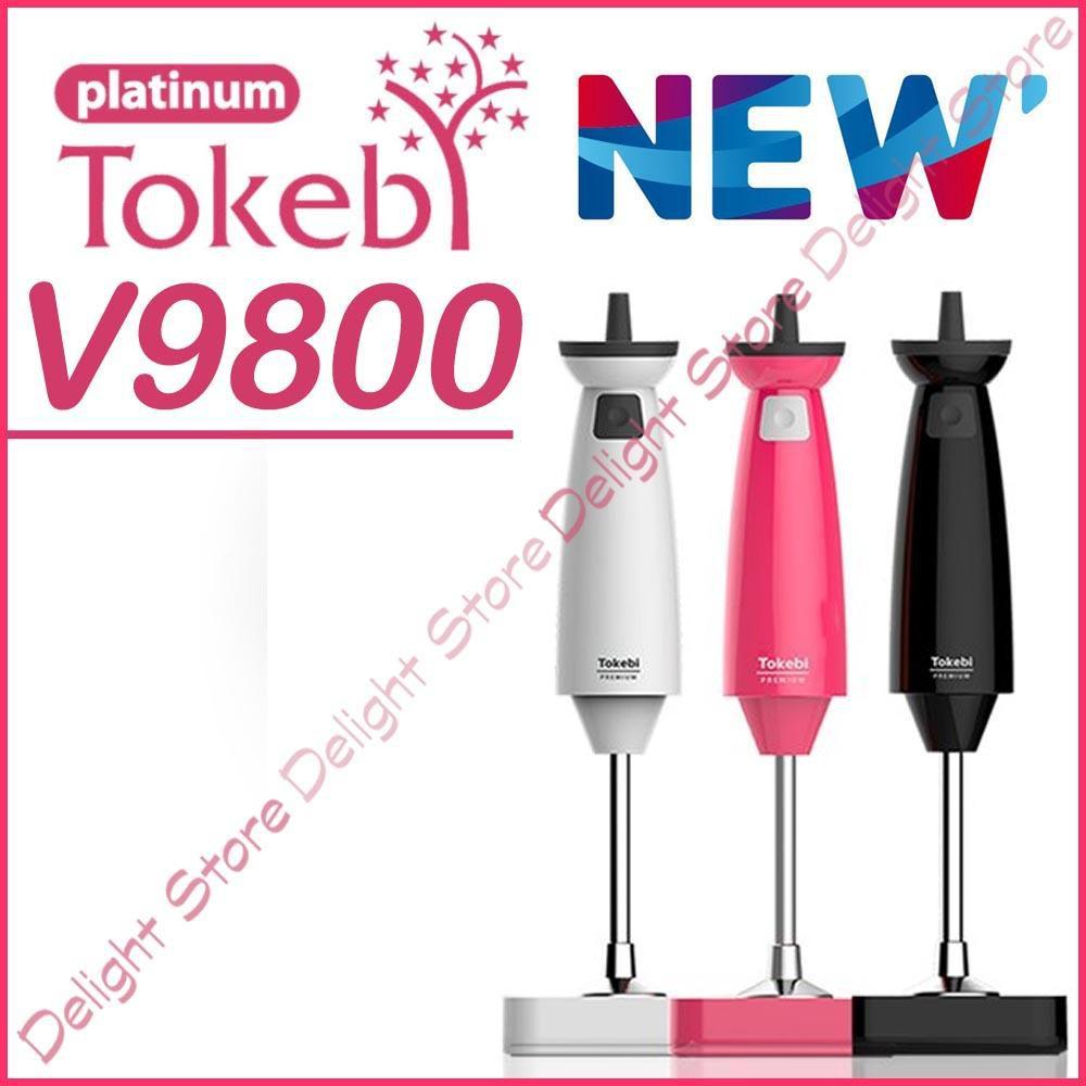 House Elec Korea Tokebi Hbs D1102 Rocket Handy Blender Mixer Food Processor Grinder Shopee Singapore